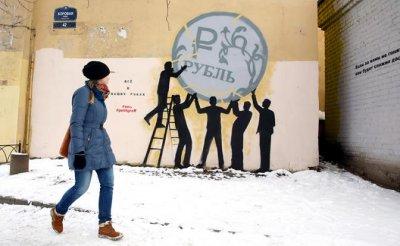 Шок-2019: Инфляция в России устремилась к двузначной отметке - «Экономика»