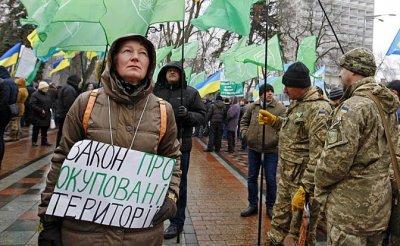 Украина решила оставить Донбасс без света и воды - «Общество»