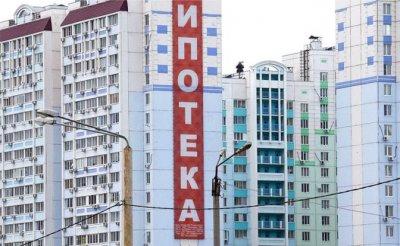 Жилье для россиян станет еще более недоступным, чем было - «Недвижимость»