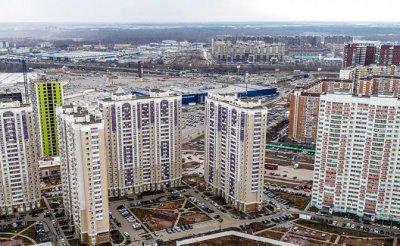 Жители столицы перебираются в Подмосковье - «Недвижимость»