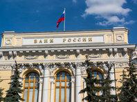 Центробанк утвердил новые тарифы ОСАГО - «Автоновости»