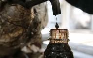Нацбанк понизил прогноз подобыче нефти - «Экономика»
