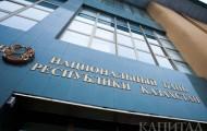 Нацбанк: В2019году экономика Казахстана вырастет на2,7% - «Экономика»