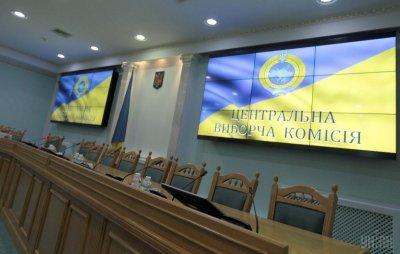 ЦИК Украины заявил о прекращении сотрудничества с коллегами из России - «Новороссия»