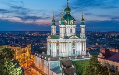 Экзархи Вселенского патриарха отслужат в Андреевской церкви Литургию - «Украина»