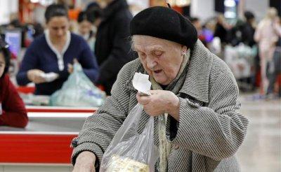 Крах пенсионной реформы: Денег на стариков в России нет - «Общество»
