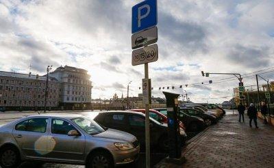 Москву превратили в резервацию для богатых, где бедным места нет - «Экономика»