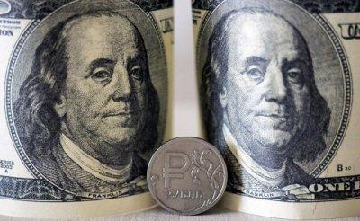 Рубль встретит Новый год в подавленном настроении - «Экономика»