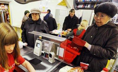 США ставят на нас крест: Экономика России безнадежна - «Экономика»