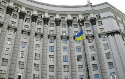 У Кабмина проходят сразу три митинга - «Украина»