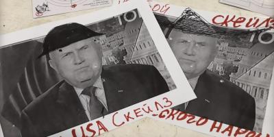 Уральским школьникам предложили расстрелять фото американского генерала