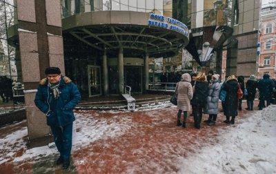 В Киеве эвакуируют Фонд гарантирования вкладов - (видео)
