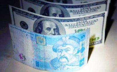 За великі гроші Украина ударит Америку в спину - «Экономика»