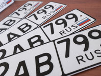 В ГИБДД попросили Росстандарт отложить вступление в силу нового ГОСТа на автономера - «Автоновости»