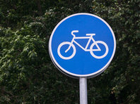 """В ПДД появилось понятие """"велосипедная зона"""" - «Автоновости»"""