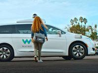 Waymo запустила в Аризоне первый коммерческий сервис такси с беспилотными машинами - «Автоновости»
