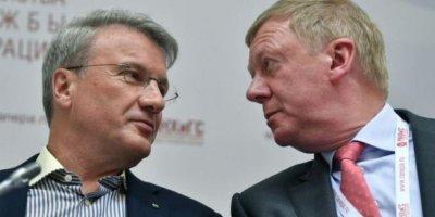 Чубайс поспорил с Грефом о борьбе с коррупцией