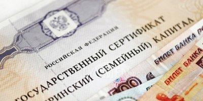 Депутата-коммуниста из Иркутской области осудили на четыре года за мошенничество с маткапиталом