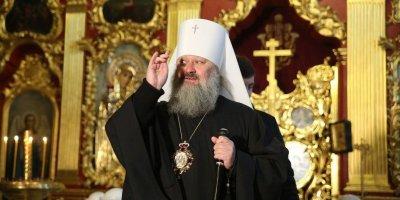 Епископ УПЦ похвастался смертью четырех человек от его проклятия