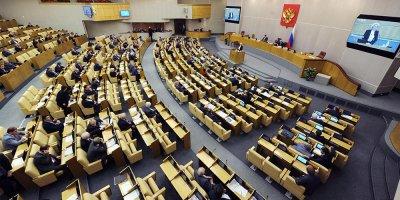 Госдуму попросили ввести уголовное наказание для авторов фейков о ЧП в Магнитогорске