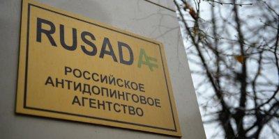 Исполком WADA сохранил статус РУСАДА