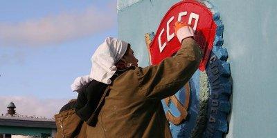 Каждый второй россиянин стыдится распада СССР