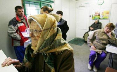 Кремль сделал выбор: Ему не по пути со старыми и бедными «совками» - «Экономика»