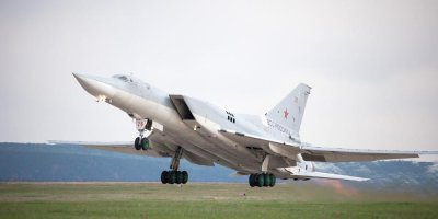 Минобороны назвало причину катастрофы Ту-22М3