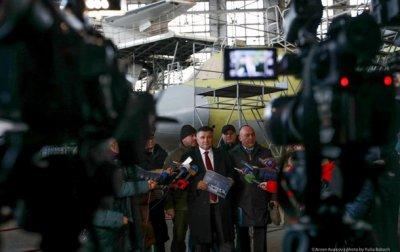 МВД хочет купить украинских самолетов на $450 миллионов - (видео)