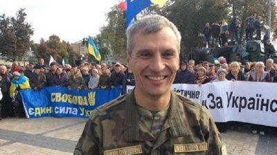 На съезде ВО «Свобода»* националисты выдвинули своего кандидата в президенты Украины - «Новороссия»