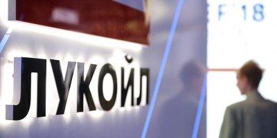 Нефтяники пожаловались в Совбез на Росгвардию