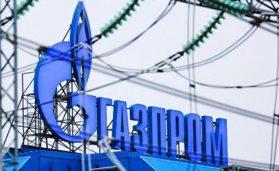 Облом для Киева: «Перемога» над Москвой снова провалилась - «Экономика»