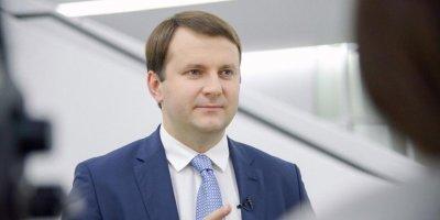 Орешкин указал на недопустимо высокий уровень неравенства в России