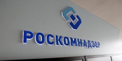 Роскомнадзор открыл административные дела против Facebook и Twitter