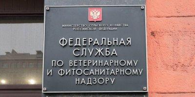 Россия ограничила поставки мяса и рыбы из Белоруссии