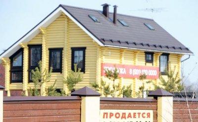 Россиянам предлагают забыть про домики в деревне - «Недвижимость»