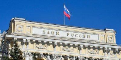 Российский внешний долг снизился за год на 12%
