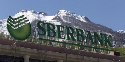 Сбербанк вслед за ВТБ собирается повысить ставку по ипотеке