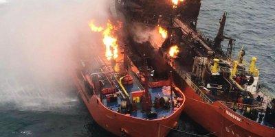 СК назвал причину пожара на танкерах в Черном море