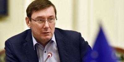 Украинский генпрокурор поддержал легализацию проституции и оружия