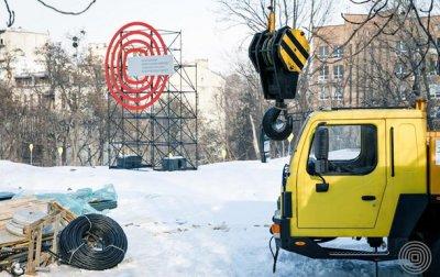 В Киеве начали строить мемориал на аллее Героев Небесной Сотни - «Украина»