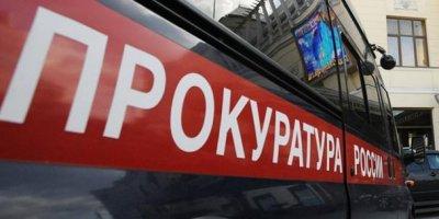 В прокуратуре Чечни началась проверка из-за списания долгов за газ