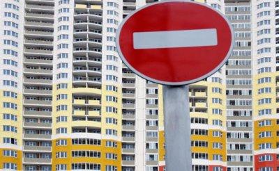 Власть заставит нищих россиян покупать дорогое жилье - «Недвижимость»