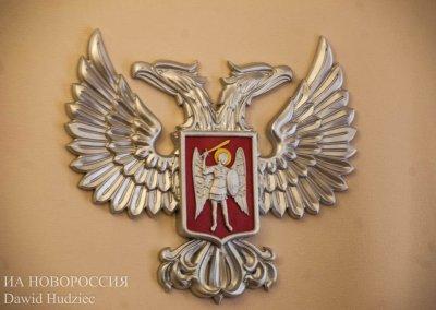 Власти ДНР назвали заявление Порошенко о статусе Донбасса доказательством недоговороспособности Киева - «Новороссия»