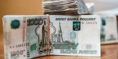 Жительница Челябинска оставила себе найденный миллион и попала в колонию