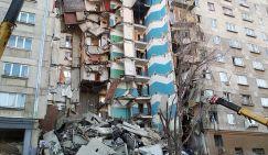 Взрыв в Магнитогорске: 10-месячного Ванечку спасло чудо - «Происшествия»