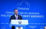 Объем ВРП Туркестанской области составил 1,1 трлн тенге в 2018 году - «Экономика»