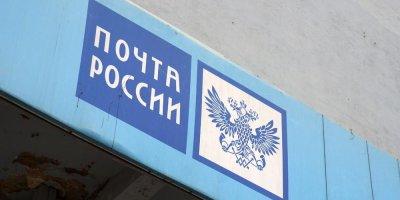 Челябинский почтальон покончил с собой после допроса в полиции