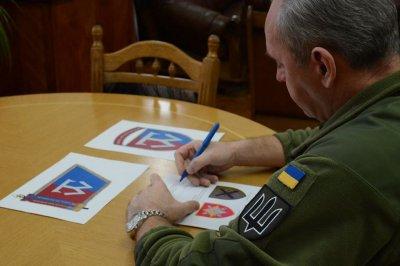 Генштаб Украины продемонстрировал новую символику ВСУ - «Новороссия»