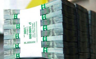 Как Кремль подкупает губернаторов дотациями - «Экономика»